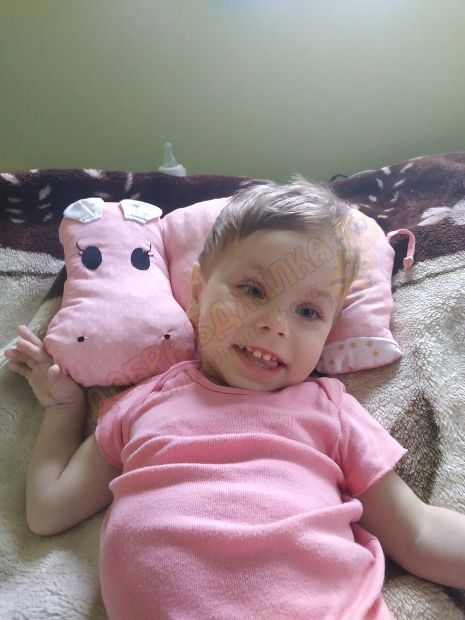 Саверiна Мiлена (3 років)