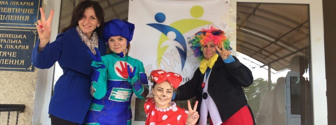 День здоров'я та розваг для діток з особливими потребами!
