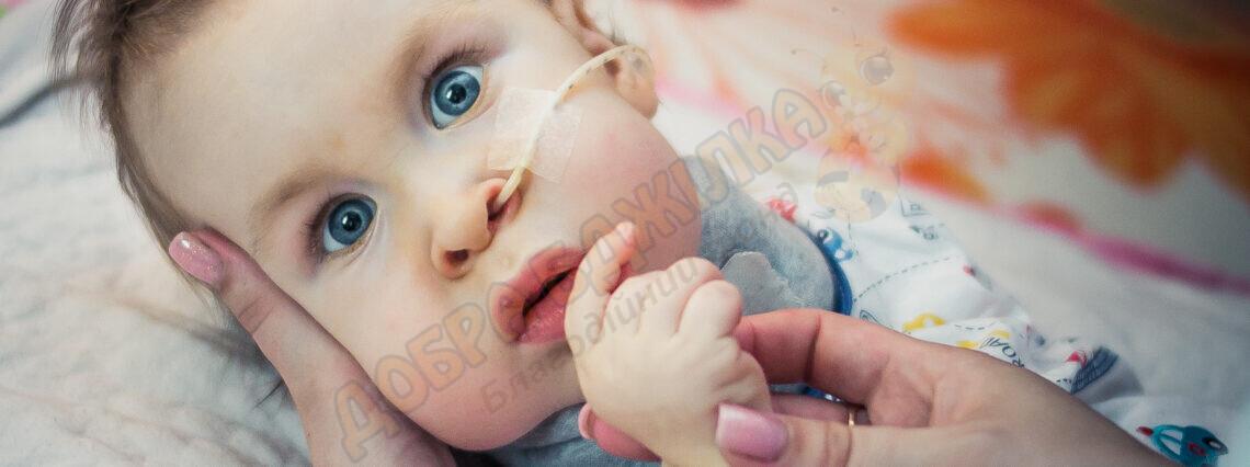 Життя дитини – в твоїх руках!